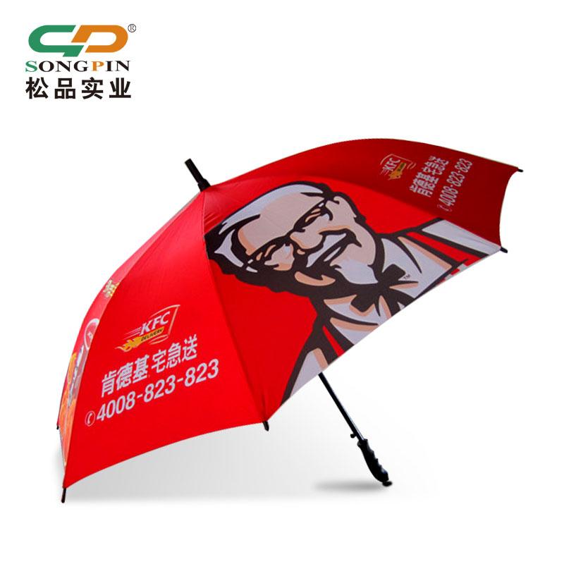 户外广告礼品伞防紫外线太阳伞晴雨伞定制定做印刷LOGO广告伞印字