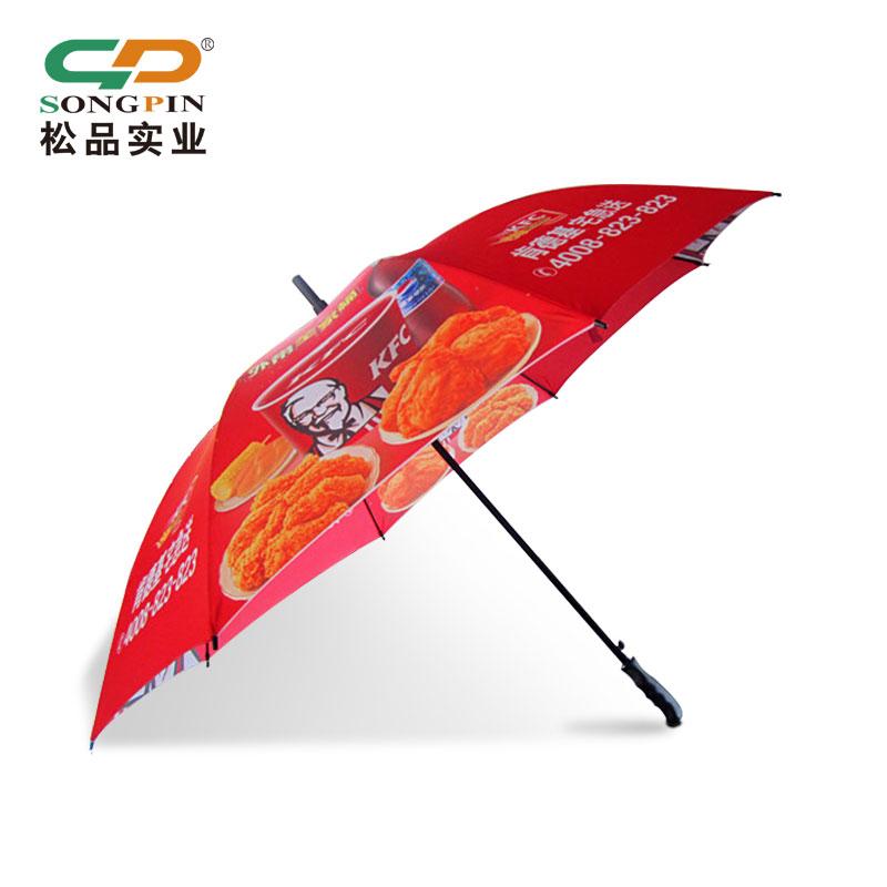 厂家定做新款麦当劳广告伞企业活动礼品雨伞遮阳伞专业定制logo