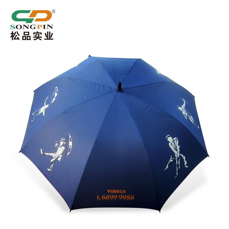 黑胶遮阳伞防紫外线创意太阳伞折叠晴雨伞防晒小黑伞女男两用定制
