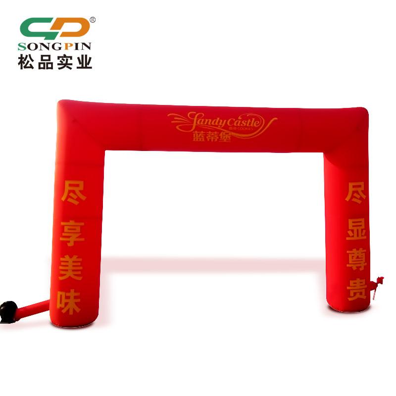 户外广告展览充气拱门模型气模厂家定制企业宣传活动大型充气帐篷