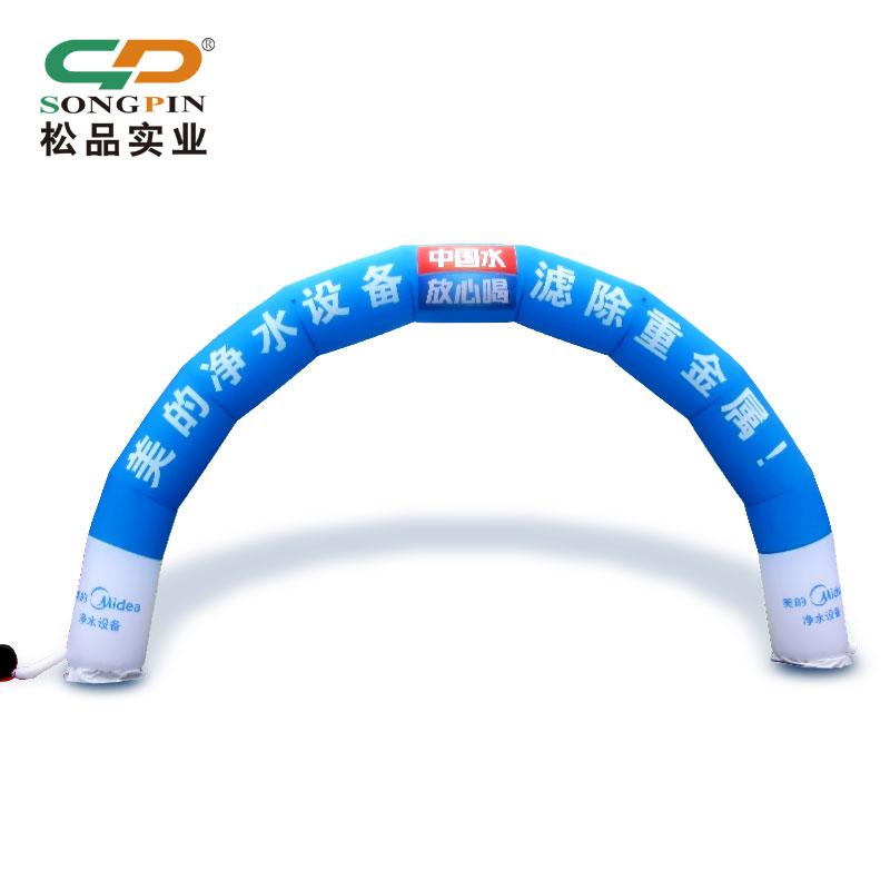 气模定做广告充气拱门8米10米12米开业庆典婚庆彩虹门