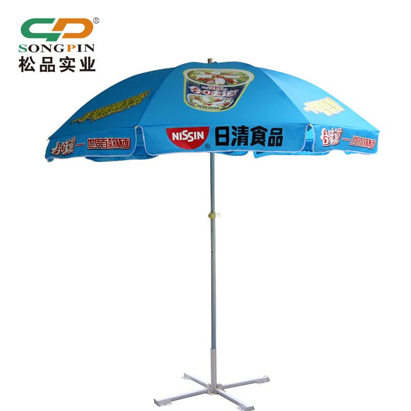 户外广告伞雨伞厂家定制定做广告太阳伞大号沙滩遮阳伞出口礼品伞