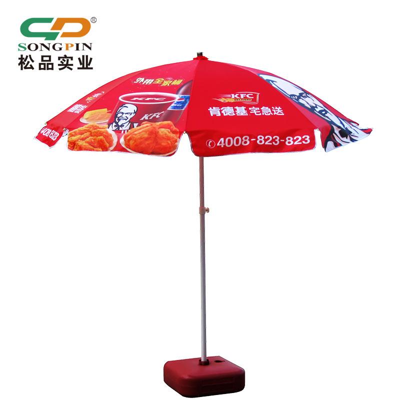 国内国外广告伞雨伞厂家定做大号太阳伞沙滩遮阳伞展览促销礼品伞