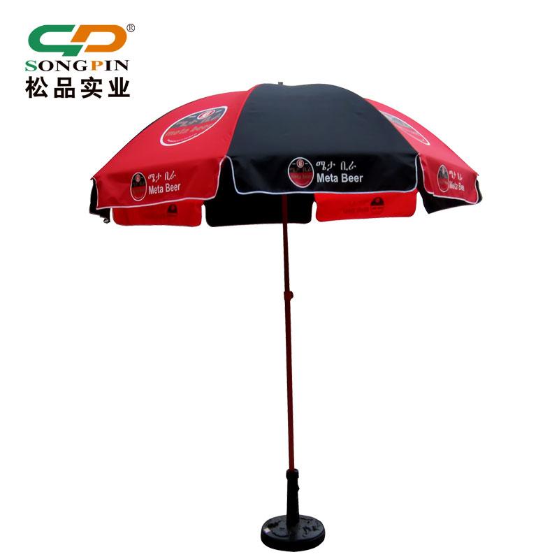 定做外贸出口户外广告伞遮阳太阳伞大号雨伞沙滩伞摆摊伞定制logo