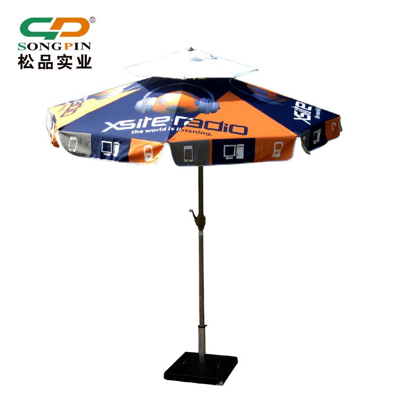 厂家定制定做户外遮阳伞太阳伞双层沙滩伞 防紫外线庭院休闲伞