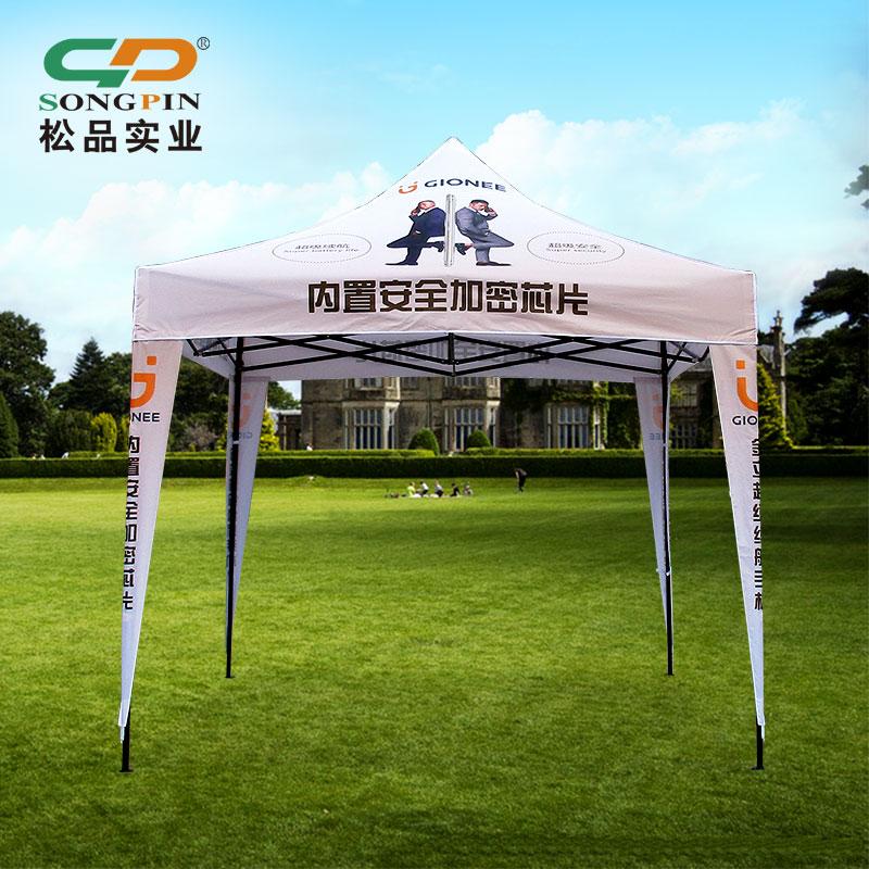 定制户外促销活动展览帐篷折叠四角伞牛津布全彩热转印刷广告帐篷