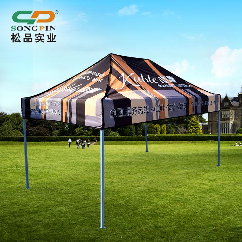 个性帐篷定制咖啡伽博广告帐篷420D牛津布料全彩热转印出口品质