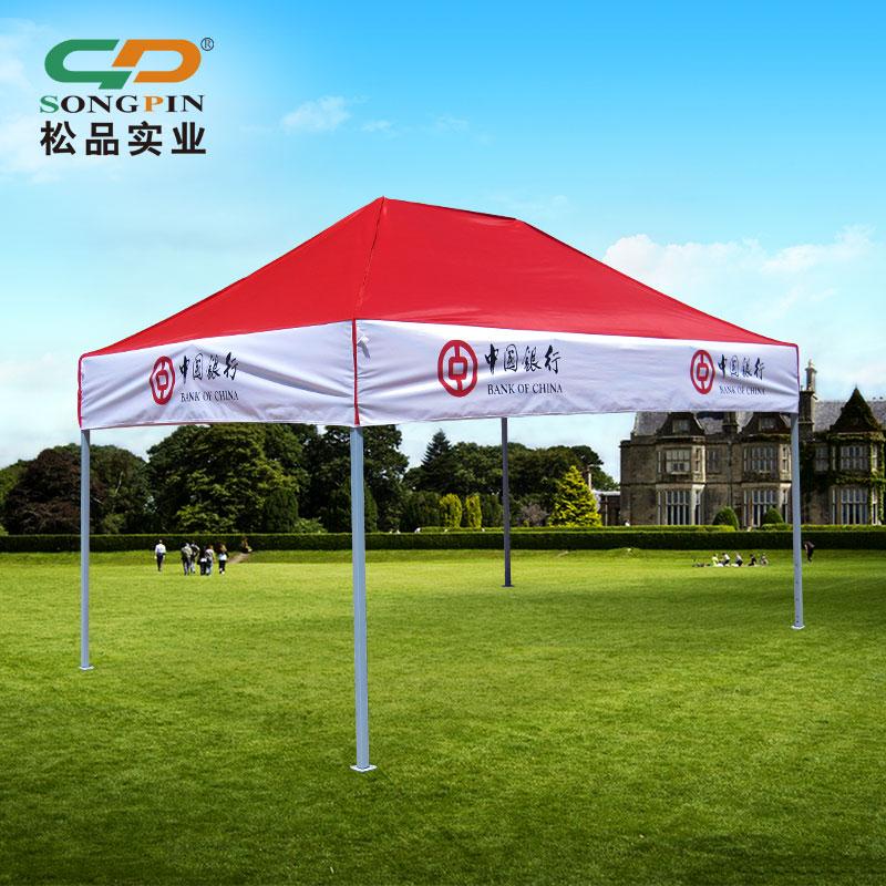 定做户外促销展览四角伞广告帐篷