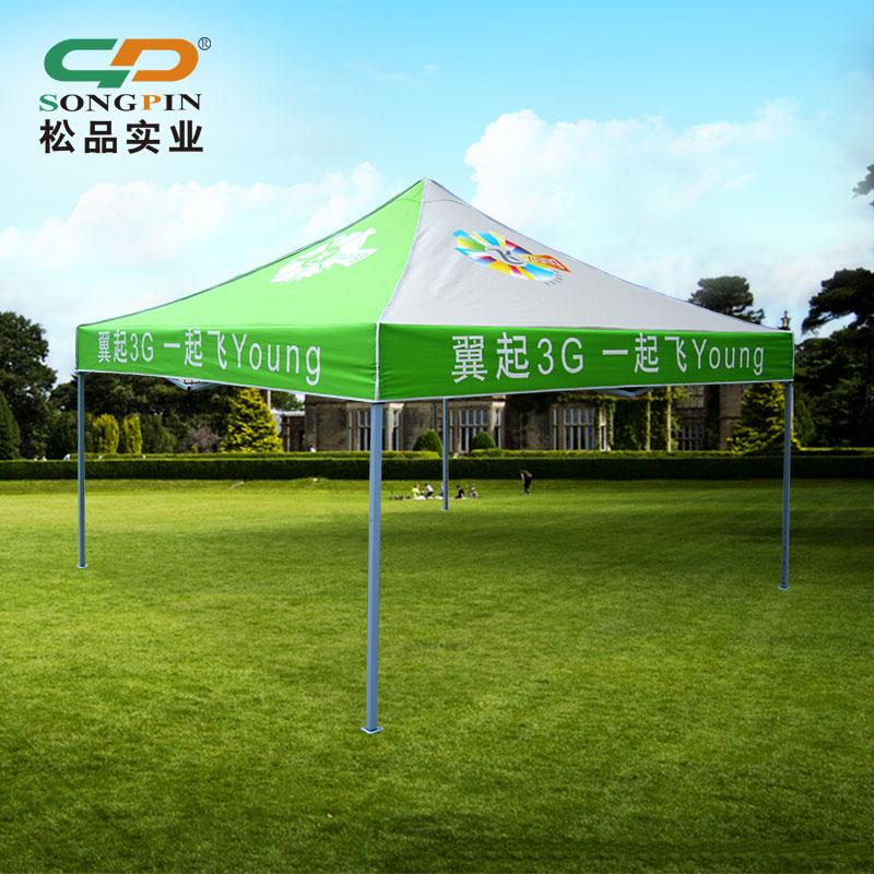 厂家定做四角伞汽车户外遮阳雨棚折叠伸缩帐篷