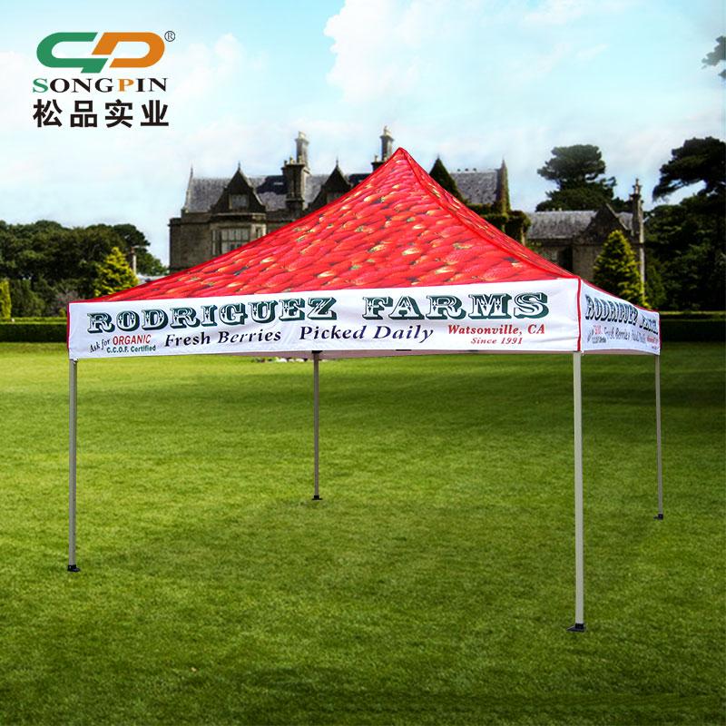 定制丝印外贸广告帐篷出口铝合金防火阻燃四角牛津布3*3折叠帐篷