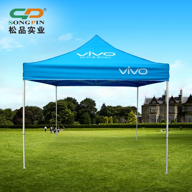 厂家生产定制数码热转印广告帐篷3*3M四角铝型材户外活动伞遮阳蓬