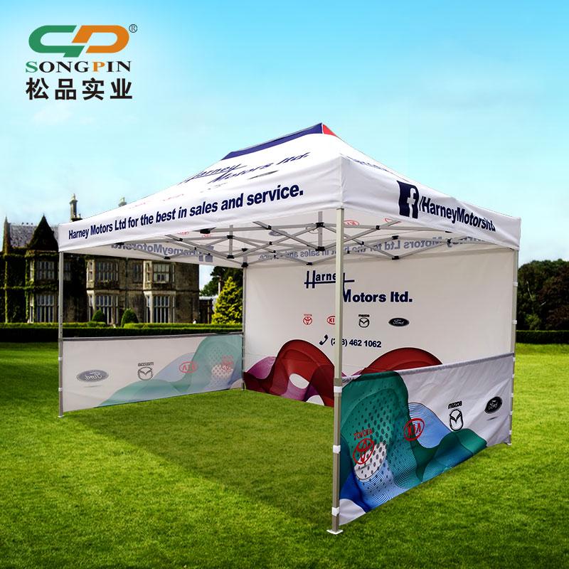 厂家定做汽车用品展会展示广告帐篷防雨防晒四角伞户外遮阳折叠棚