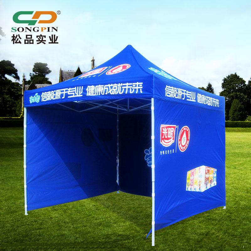 定制光明乳业广告帐篷3X3户外展览遮阳雨棚宣传推广四角围布帐篷