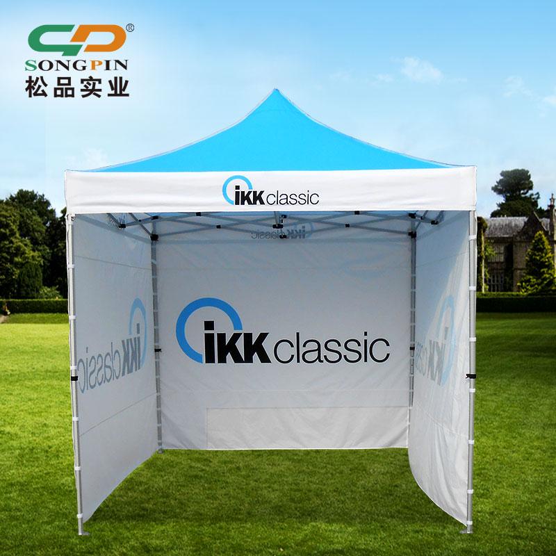 定制订做户外展览热转印刷帐篷菱形铝支架折叠四角伞展会展销帐篷