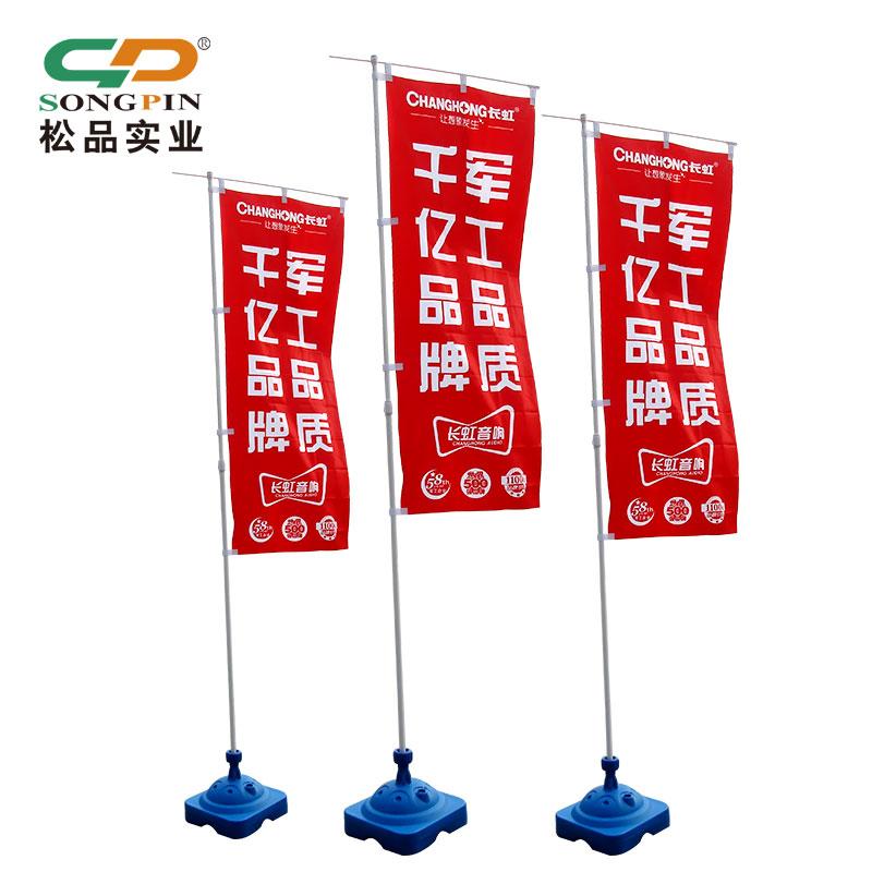 厂家供应热转印水滴形沙滩旗 户外沙滩旗杆 优质广告宣传旗杆订做