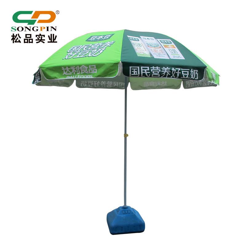 豆本豆 达能定户外广告伞遮阳太阳伞大号雨伞沙滩伞摆摊伞定制logo