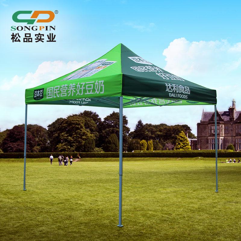 豆本豆3*3M铝合金广告篷定做防晒防雨大型户外四角伞高质量热转印折叠棚