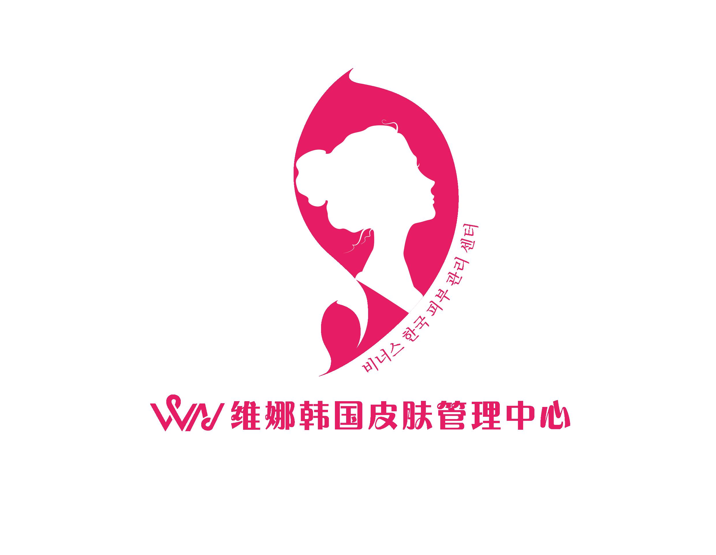 成功完成WN维娜韩国皮肤管理中心微信公众号平台建设等