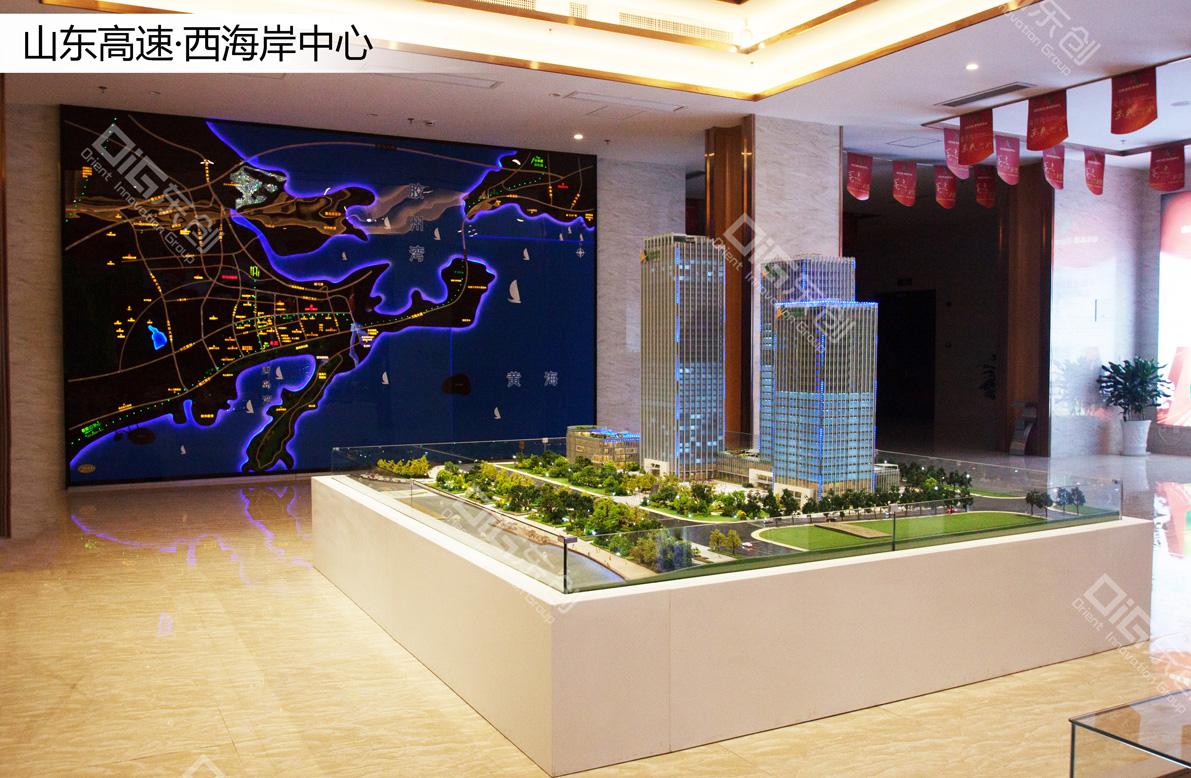 山东高速·西海岸中心 青岛-青岛东创模型有限公司