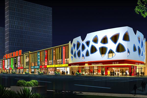 鑫乐汇国际购物广场(美食广场)