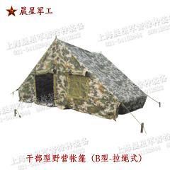 干部型野营帐篷