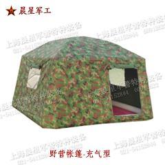 野营帐篷-充气型