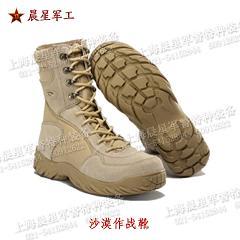 沙漠作战靴