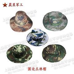 圆边丛林帽