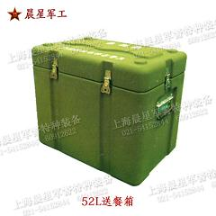 52L送餐箱