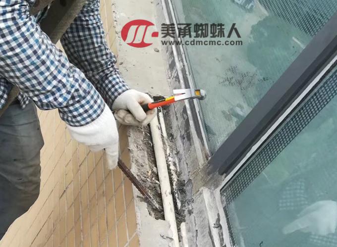 成都外墙防水工程质量验收