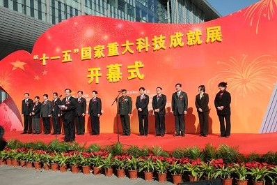 温家宝总理参观中国实验快堆展台
