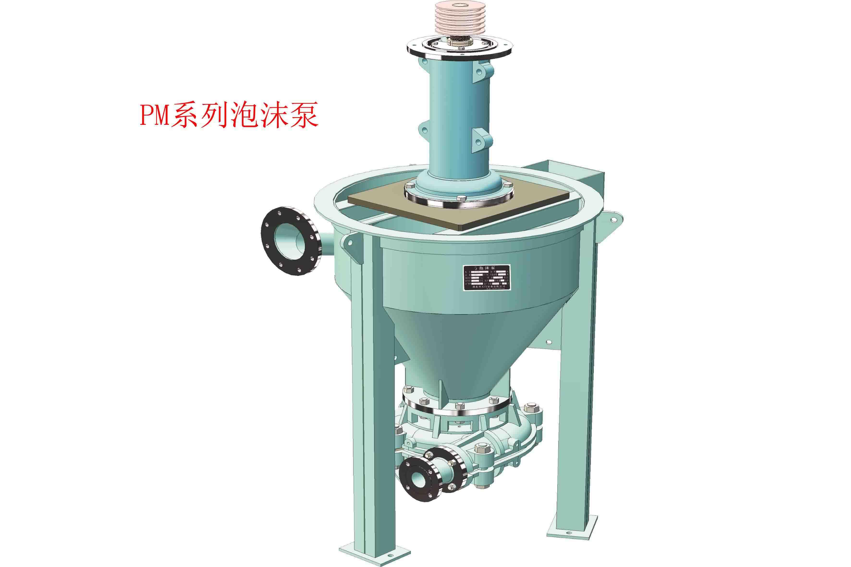 渣浆泵产品的尺寸技术要求