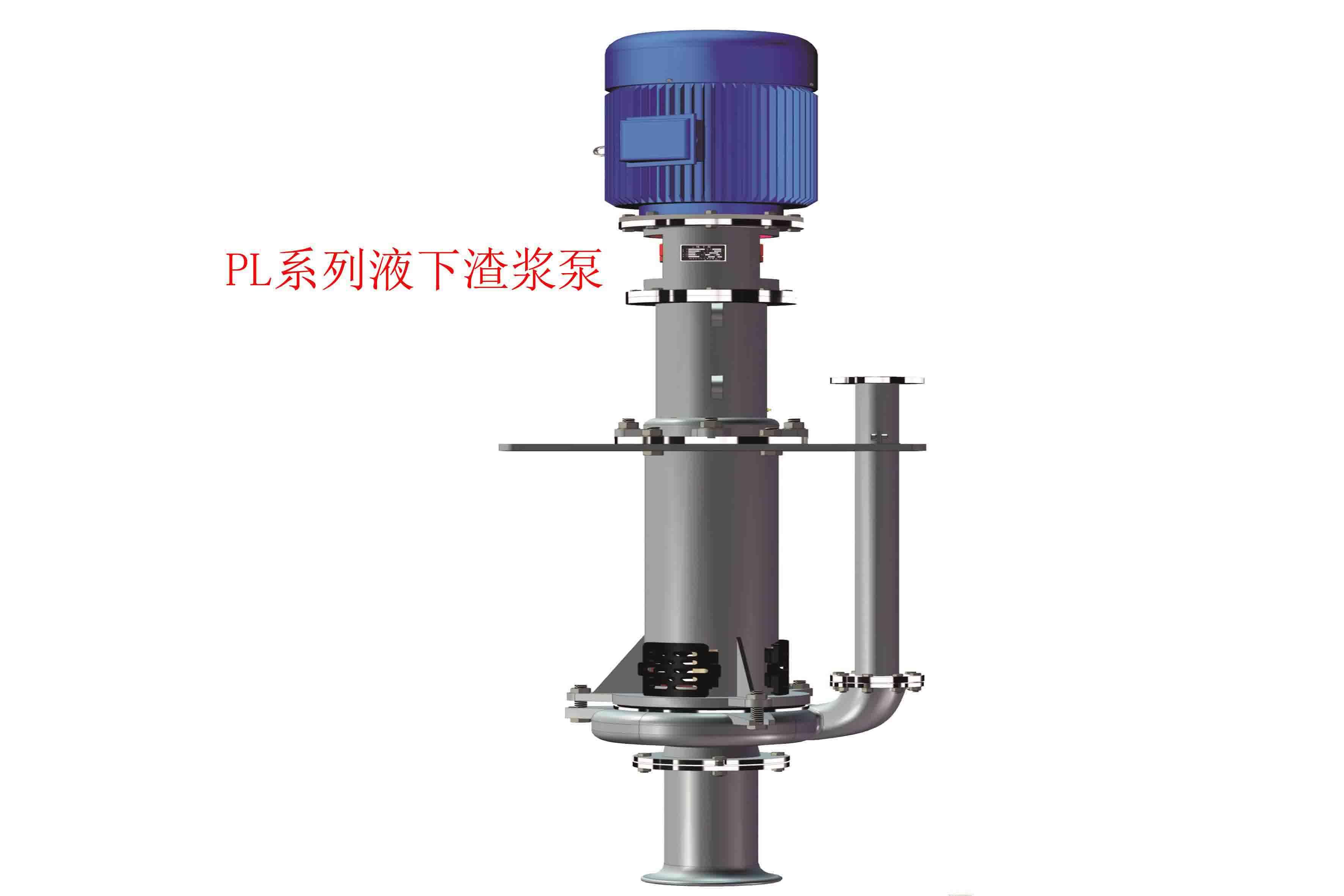 液下渣浆泵叶轮调整与更换