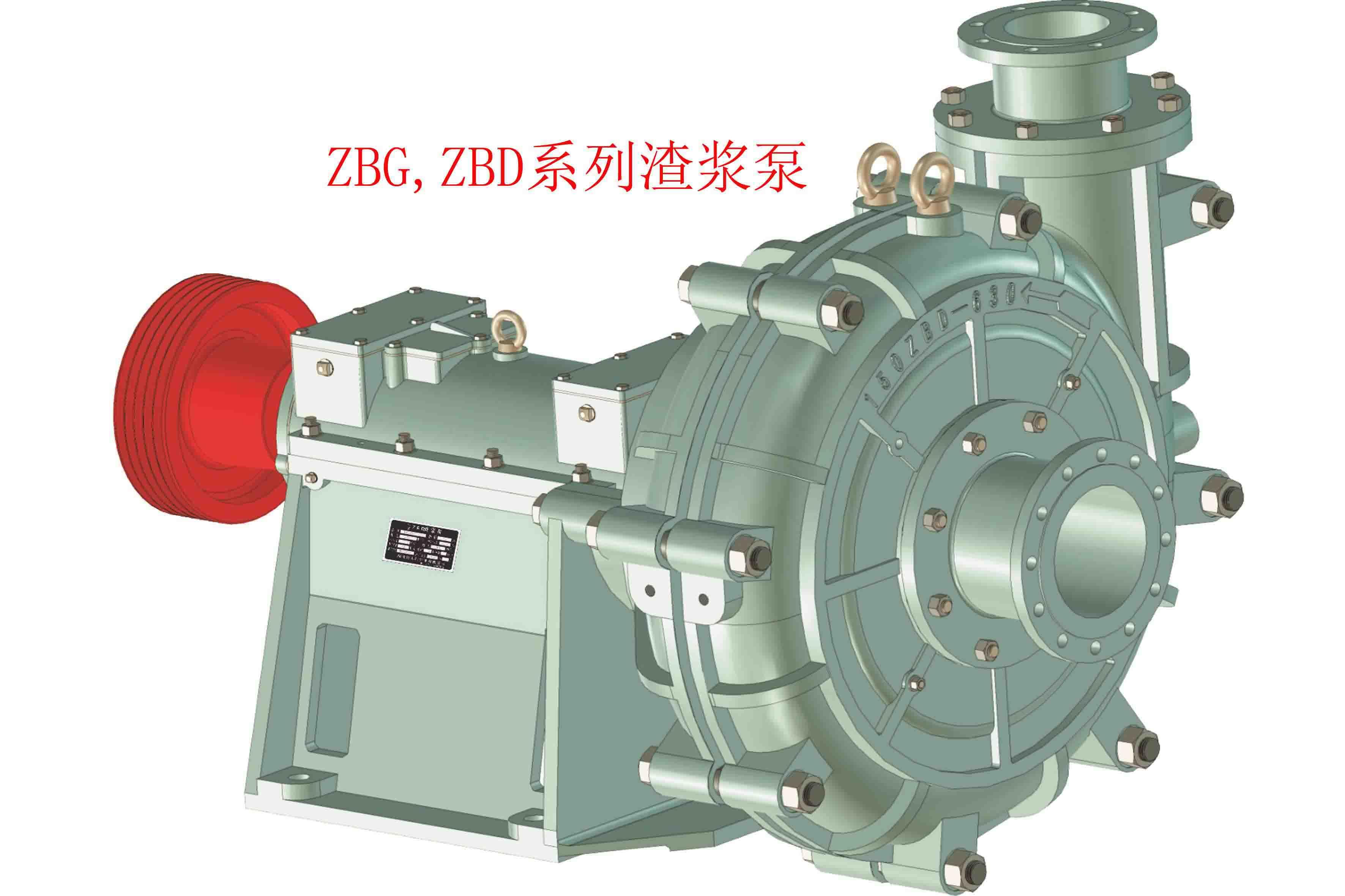 ZBG,ZBD系列渣浆泵