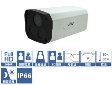 IPC232S-IR3系列(200萬像素)