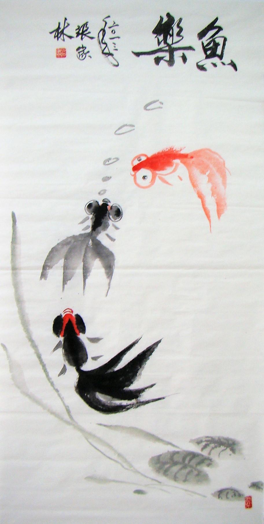 张家林  鱼乐