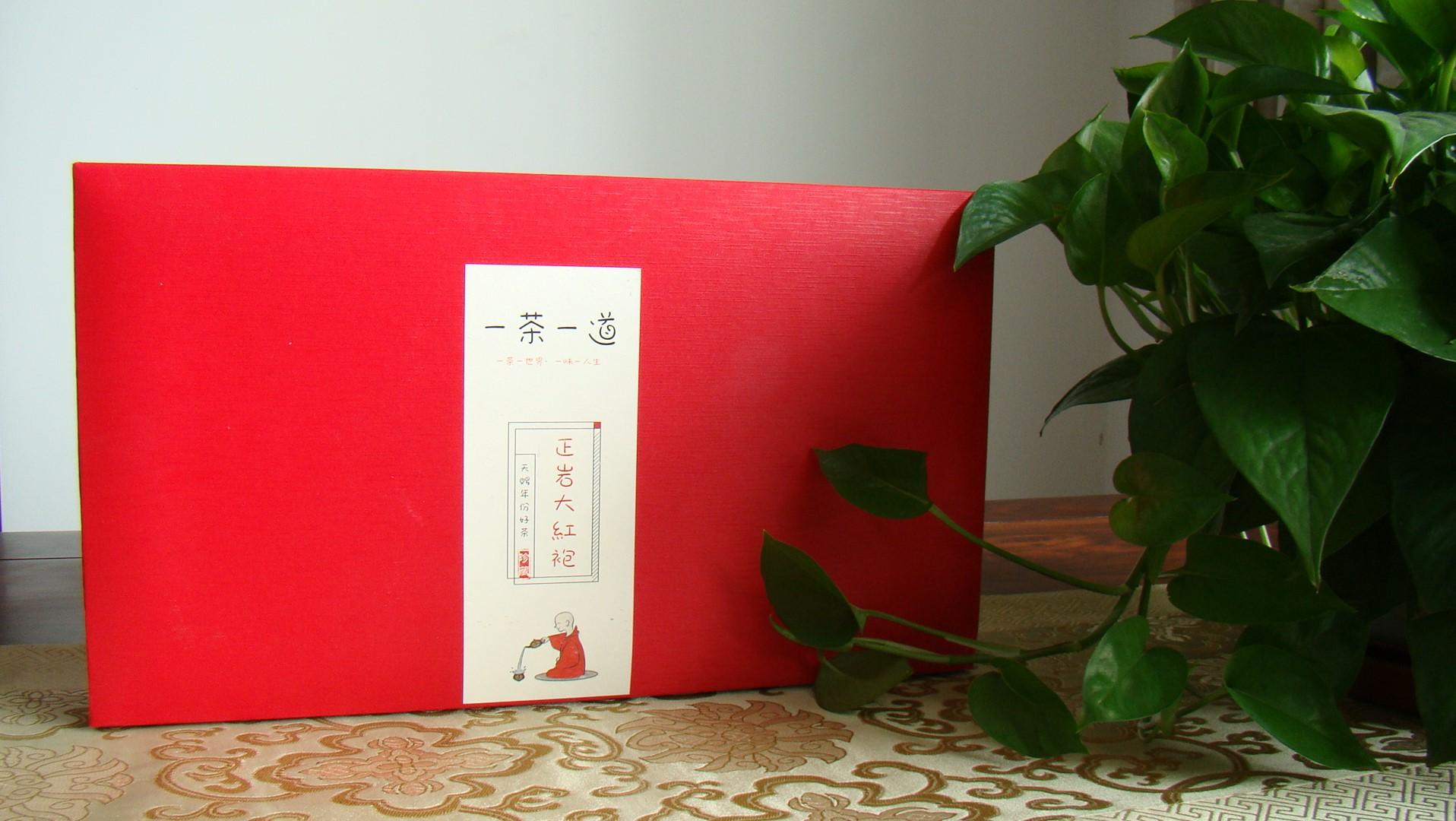 今日特卖大红袍之红礼