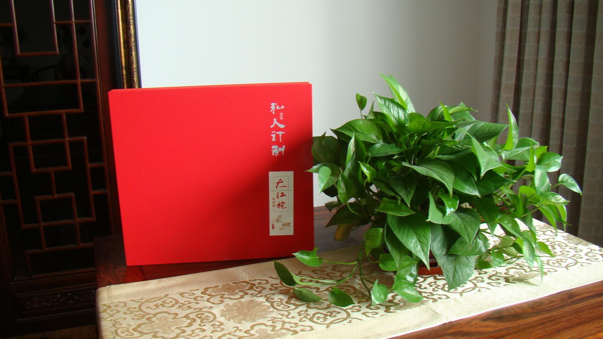 今日特价大红袍之满堂红