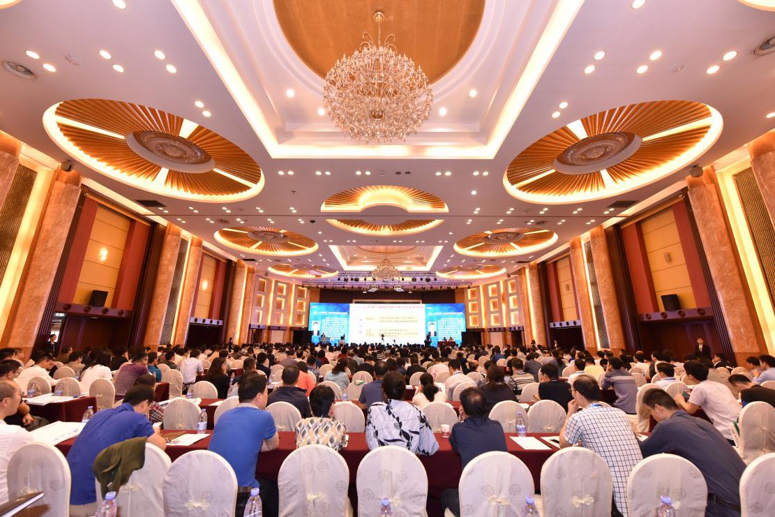 中国辐射防护学会2018年学术年会顺利召开