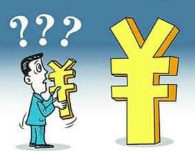 薪酬与福利体系建设