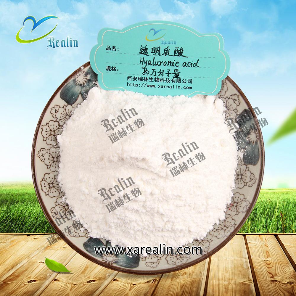 透明质酸原料