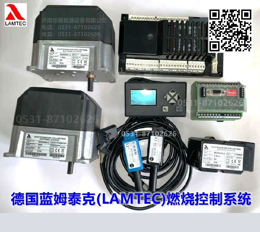 LAMTEC 蓝姆泰克 燃烧器燃烧控制系统 BT320 BT330 BT340