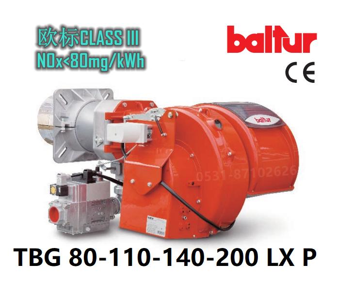 百得燃烧器 TBG 80-110-140-200 LX P 燃气燃烧器