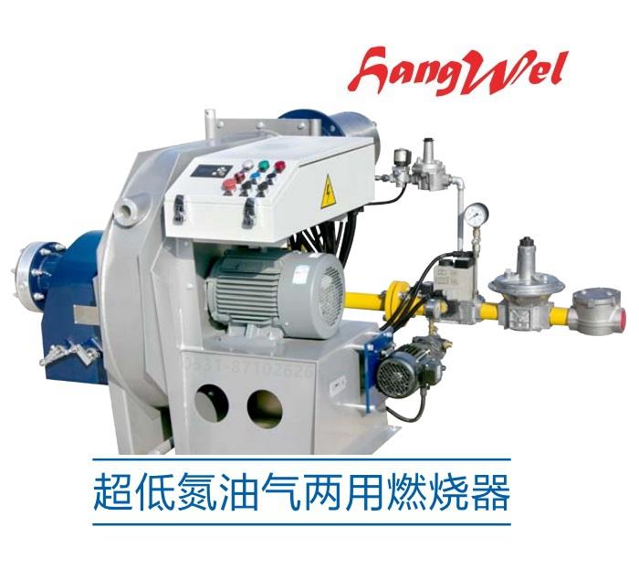 海威燃烧器 油气两用低氮燃烧器-Hanwell燃烧器