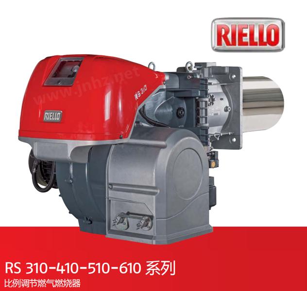 RS310-RS410-RS510-RS610/M BLU RIELLO利雅路燃气燃烧器|山东利雅路低氮燃烧器|济南利雅路燃烧器维修中心