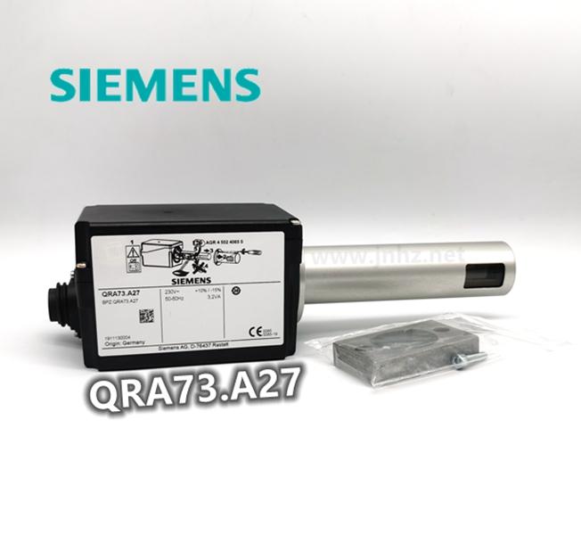 QRA73.A27 西门子自动燃烧器持续运行型紫外线火焰探测器