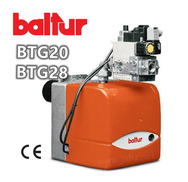 百得燃烧器 BTG20 BTG28 燃气燃烧器