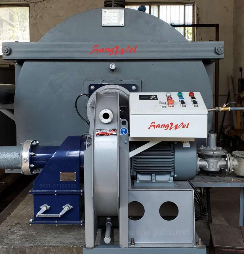 济南案例:4吨中心回燃锅炉配海威(Hangwel)低氮燃烧器 HWG04A