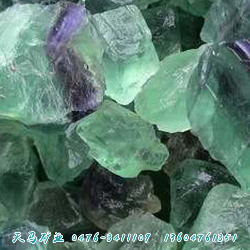 【天马矿业】工艺品萤石