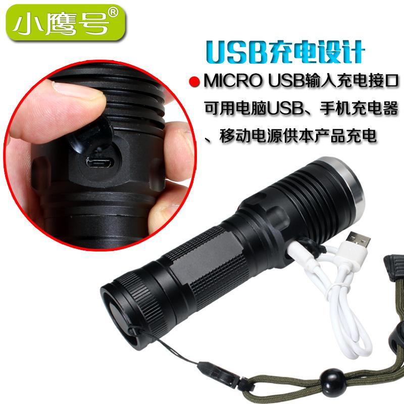 zy-867usb充电变焦手电筒